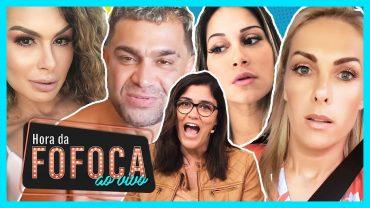 A Hora da Fofoca com Tati Martins – 13-12-18