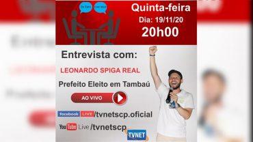 """Entrevista com """"LEONARDO SPIGA REAL""""."""