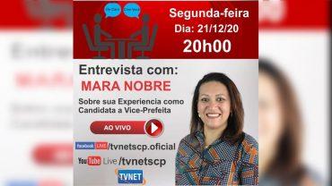 """Entrevista com """"MARA NOBRE""""."""