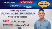 Entrevista com Flavinho de São Pedro